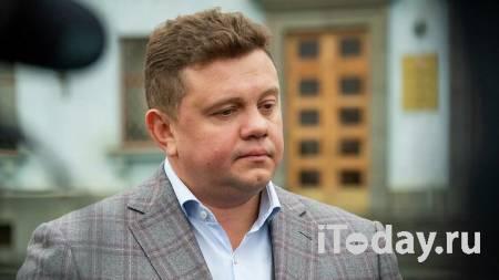 Экс-вице-премьеру Крыма грозит до десяти лет лишения свободы - 24.09.2021