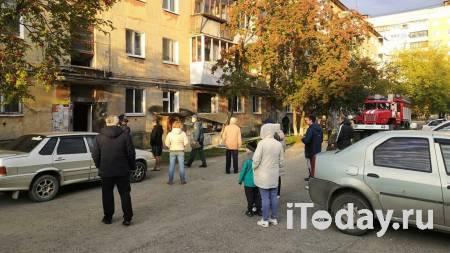 В результате взрыва газа в доме под Екатеринбургом пострадал человек