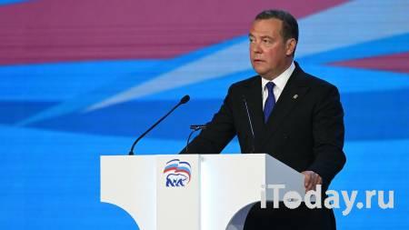 Мир движется к онлайн-голосованию, заявил Медведев - 25.09.2021