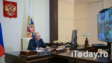 Путин призвал губернаторов грамотно и рачительно расходовать средства - 25.09.2021