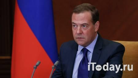 Медведев выразил надежду на сотрудничество всех партий в Госдуме - 25.09.2021