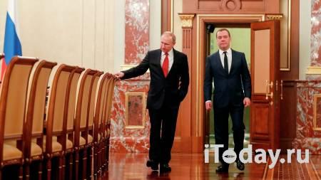 Новые депутаты ЕР принесут в Госдуму кураж и свежие идеи, заявил Медведев - 25.09.2021