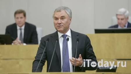 Неверов уверен, что кандидатуру Володина поддержат все фракции - 25.09.2021