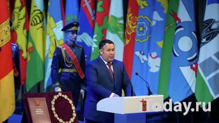 Путин пообещал в ближайшее время связаться с тверским губернатором - 25.09.2021