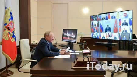 Путин рассказал об ожиданиях от избранных губернаторов - 25.09.2021
