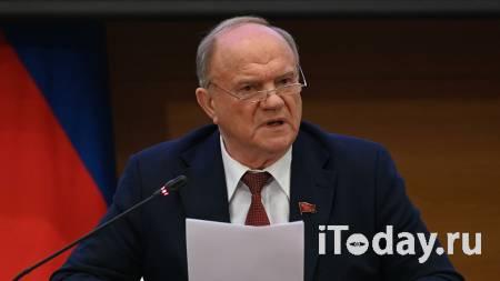 Зюганов пожаловался Путину на брянского губернатора - 25.09.2021