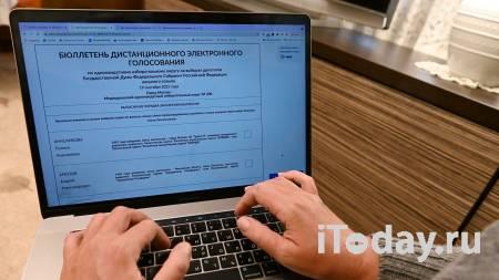 Путин объяснил, чем вызваны претензии к электронному голосованию