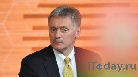 В Кремле надеются на расширение онлайн-голосования на другие города - 26.09.2021