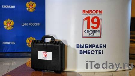 Песков рассказал об отношении Путина к выборам - 26.09.2021
