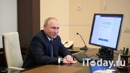 В Кремле рассказали о консультациях Путина по онлайн-голосованию - 26.09.2021