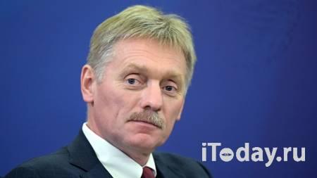 Песков назвал возможные санкции против россиян глупостью - 26.09.2021