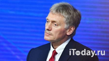 Песков оценил вероятность контактов Путина и Зеленского - 26.09.2021