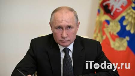 Путин на заседании Совбеза обсудит улучшение стратегического планирования - 26.09.2021