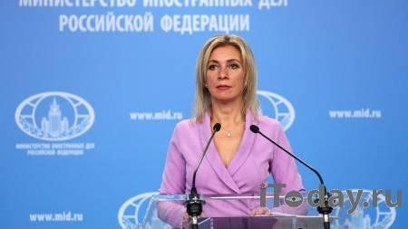 """""""Вы ошибаетесь"""". Захарова ответила Боррелю про роль колониализма в Европе - Радио Sputnik, 26.09.2021"""