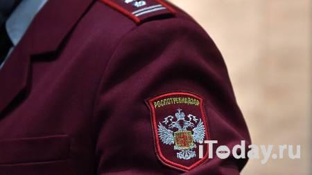 Роспотребнадзор подготовит документы для закрытия аквапарка в Таганроге - 26.09.2021