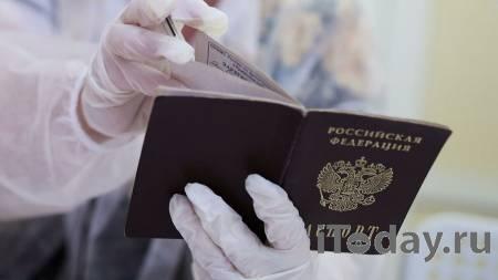 В Алтайском крае на свалке нашли пакет с паспортами - 26.09.2021