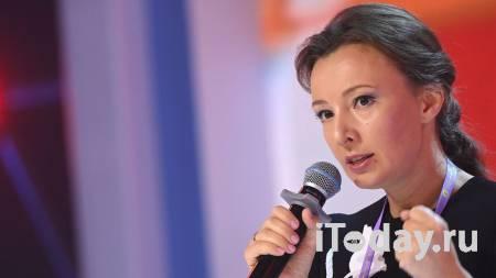 Кузнецова может занять пост вице-спикера Госдумы, сообщил источник в ЕР - 26.09.2021