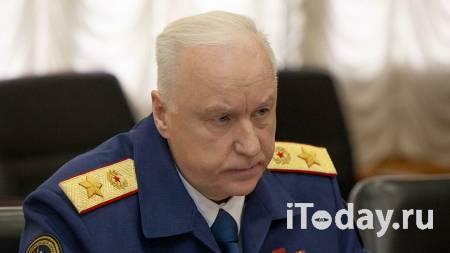 Главе СК доложат о деле об отравлении детей в бассейне в Таганроге - 26.09.2021