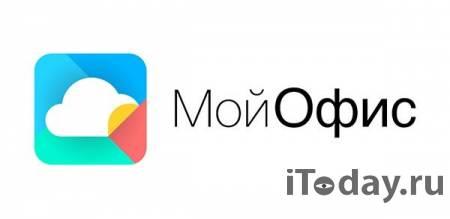 Обзор приложения «МойОфис Документы»