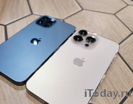 Бирюльки №661. Начало продаж iPhone13 и первые впечатления