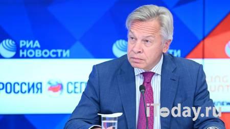 Пушкова выдвинули в сенаторы от заксобрания Пермского края - 27.09.2021