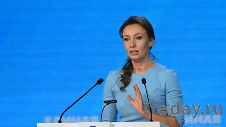 Кузнецова прокомментировала переход в Госдуму с поста детского омбудсмена - 27.09.2021