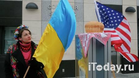 Политолог: Украина попала в плачевную ситуацию
