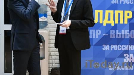 ЛДПР провела первое заседание фракции после выборов в Госдуму - 27.09.2021