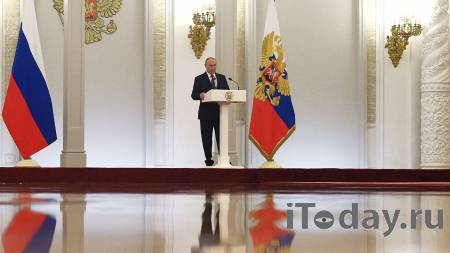 Путин поставил задачи перед новой Госдумой - 12.10.2021
