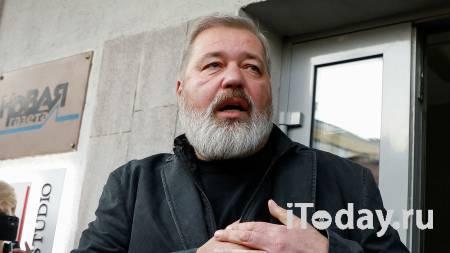 """Путин ответил на вопрос, признают ли главреда """"Новой газеты"""" иноагентом - 13.10.2021"""