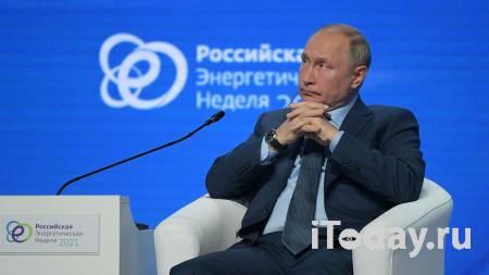 Изъянов в политической системе России меньше, чем на Западе, заявил Путин - 13.10.2021