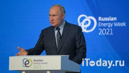 Россия будет обеспечивать свои безопасность и интересы, заявил Путин - 13.10.2021