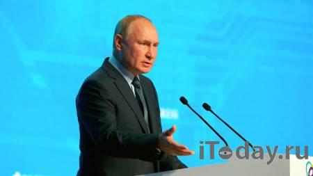 Путин рассказал о работе российской оппозиции - 13.10.2021