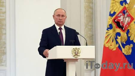 Путин высказался по вопросу преемника - 14.10.2021