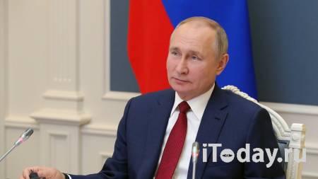 Путин назвал подъем доходов граждан главной задачей России - 14.10.2021
