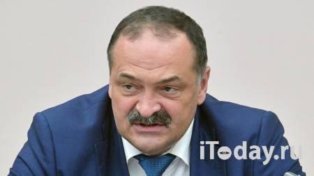 Дагестанские депутаты избрали Сергея Меликова руководителем республики