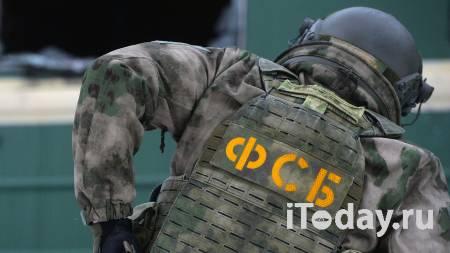ФСБ вычислила студента, угрожавшего терактом в курганском вузе - 14.10.2021