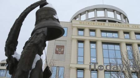 Мосгорсуд отклонил жалобы на приговор Ярмыш - 14.10.2021