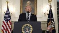 Трамп объявил, что введет режим чрезвычайного положения в США