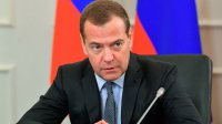 Медведев рассказал об условиях участия бизнеса в нацпроектах