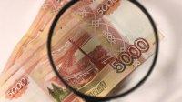 Орешкин рассказал о росте доходов малоимущих