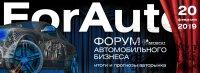 Что ждет российский авторынок в2019году?