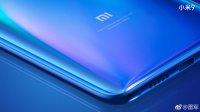 Генеральный директор Xiaomi раскрыл дизайн нового флагмана компании
