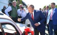Автомобиль с автографом Путина (и не только) продали за €20 тыс