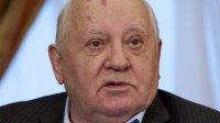 Путин поздравил Горбачева с 88-летием