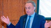 Мутко опроверг заявление ФАС о переплатах россиян за услуги ЖКХ