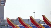 СМИ: Boeing приостанавливает поставки самолетов модели 737 MAX