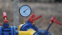 ВКиеве предложили новый способ закупки российского газа