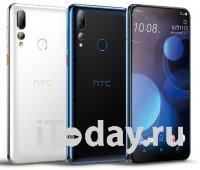 HTC Desire 19 Plus – стильный бюджетник с тройной камерой