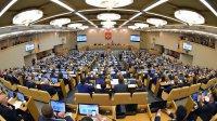Экс-депутата Госдумы обвинили ввымогательстве $50 миллионов